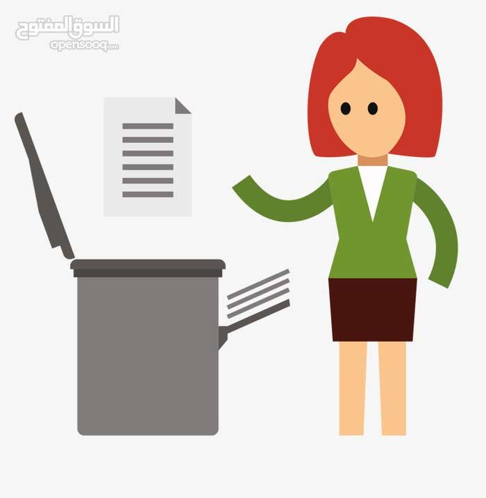 مطلوب موظفات عنصر نسائي للعمل موضف مبيعات في قرطاسية بجنزور