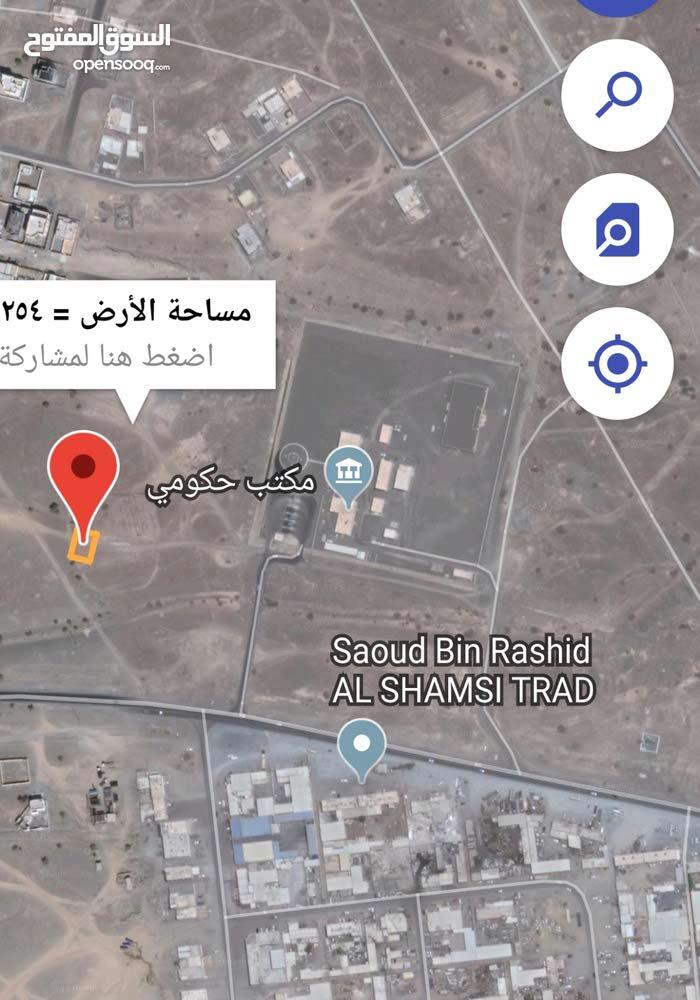 ابحث عن مستثمر للارض تجاريه بموقع ممتاز جدا ومغري في لوى في سلطنة عمان