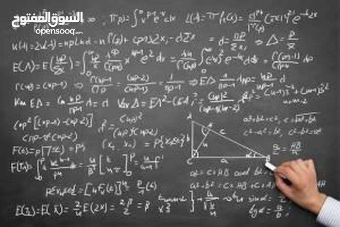 مدرس رياضيات واحصاء 51700159