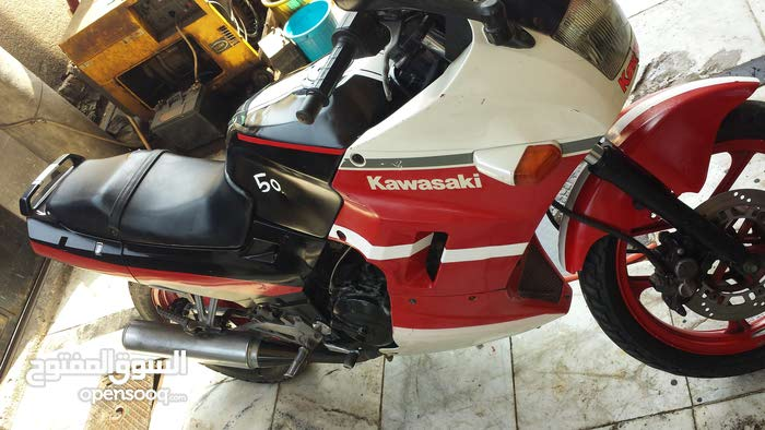 Other motorbike available in Basra