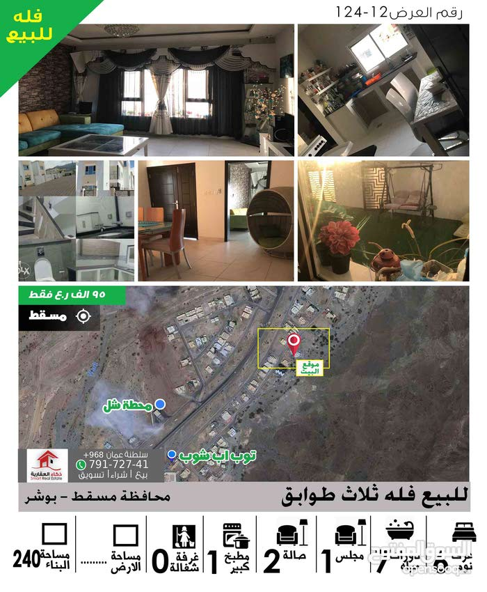 property for sale with More rooms
