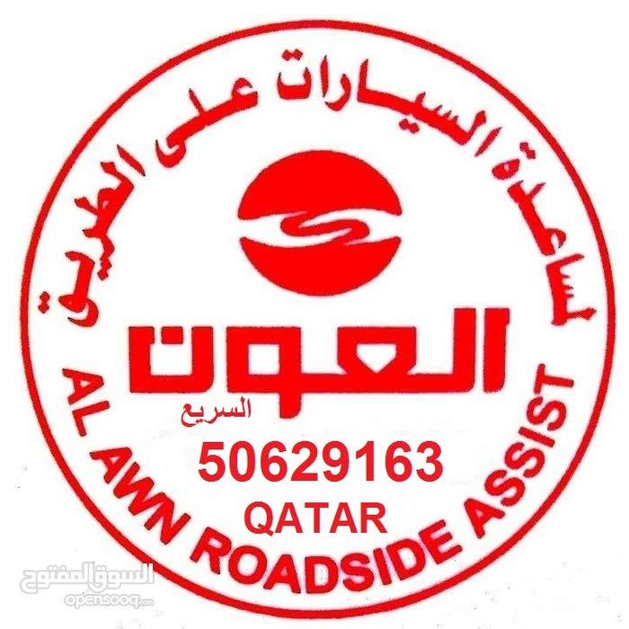 breakdowns in doha 24/7 call now 50629163