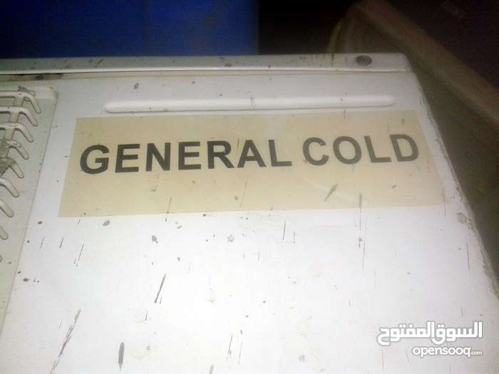 مكيف جنرل قطعة خارجية  القوة 12