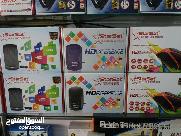 starsat full hd receiver ss-4040,ss-4090