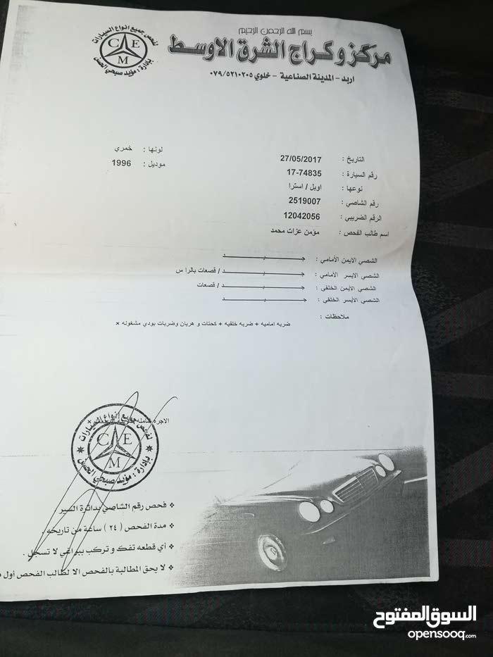30,000 - 39,999 km mileage Opel Astra for sale