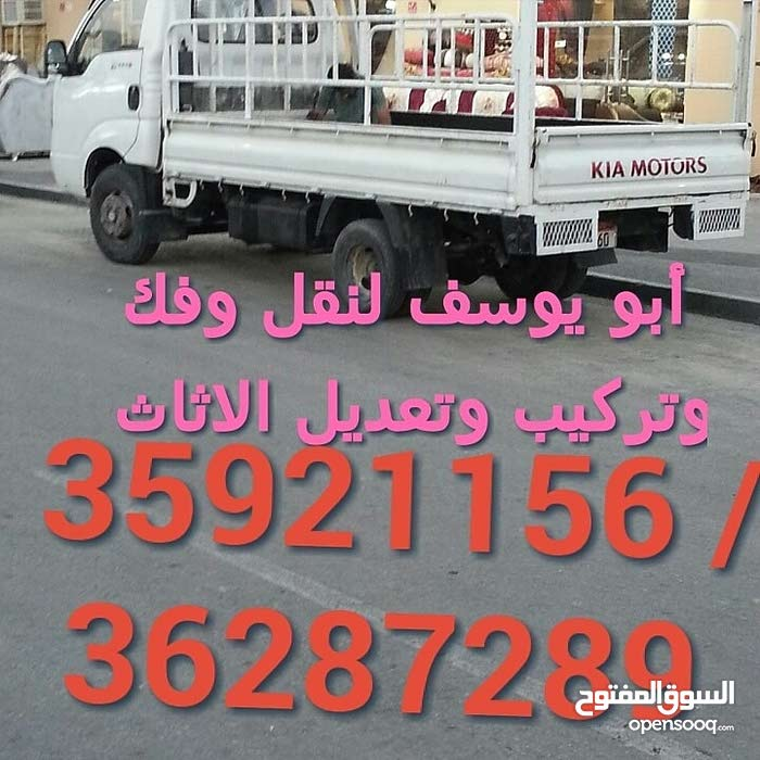 Used Bedrooms - Beds for sale in Central Governorate