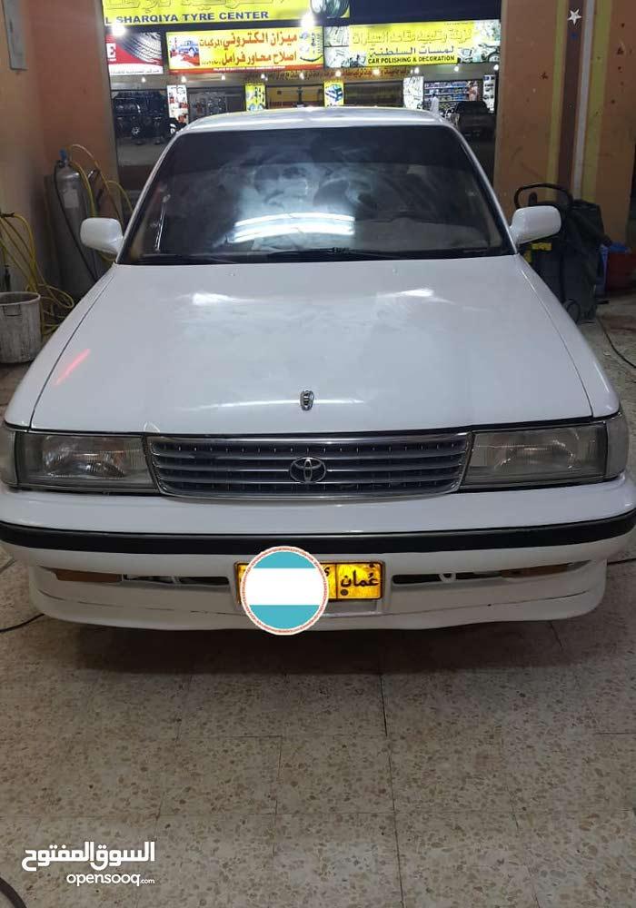 White Toyota Cressida 1992 for sale