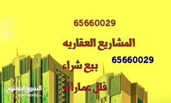 للايجار بنايات للشركات والوزارات - المهبولة