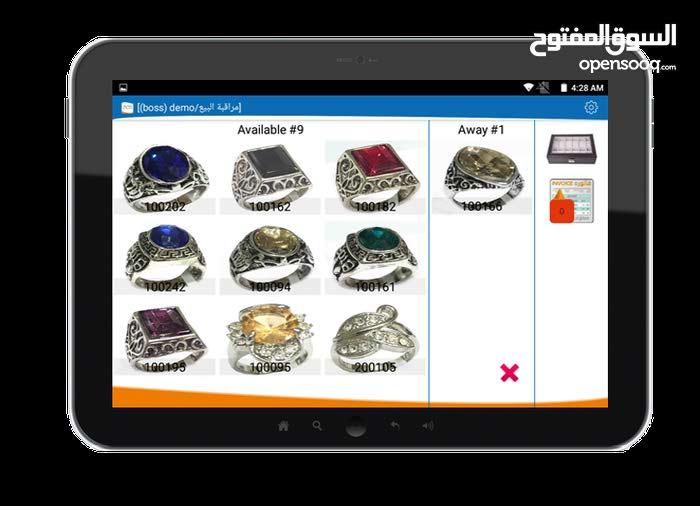 افضل برامج ,RFID الجرد الالكتروني الذكي ب الموجات اللاسلكيه