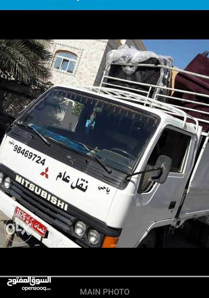 النقل عام اثاث transport and Labour available