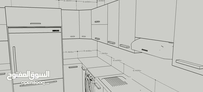 مهندس تصميم مطابخ و أثاث على السكتش أب