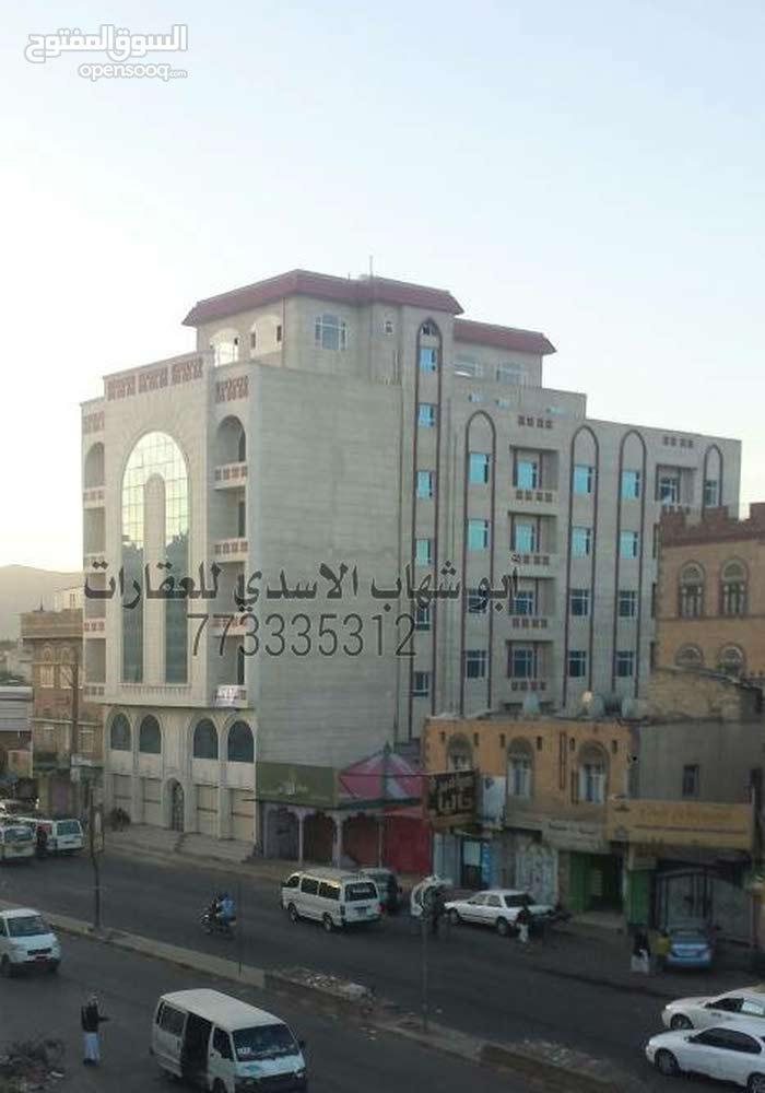 عمارة عملاقة للبيع صنعاء