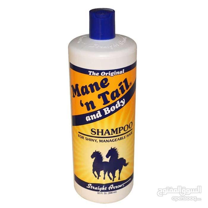 شامبو وبلسم الحصان