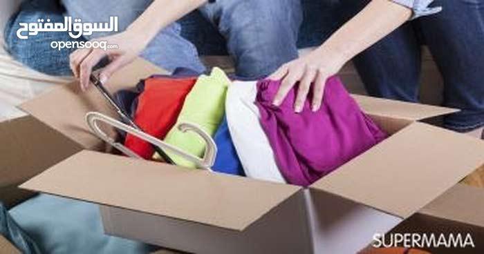 نشتري جميع انواع الملابس النسائية المستعملة كميات