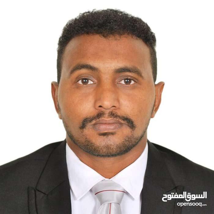 محاسب سوداني خبره خمسه سنوات  28عام
