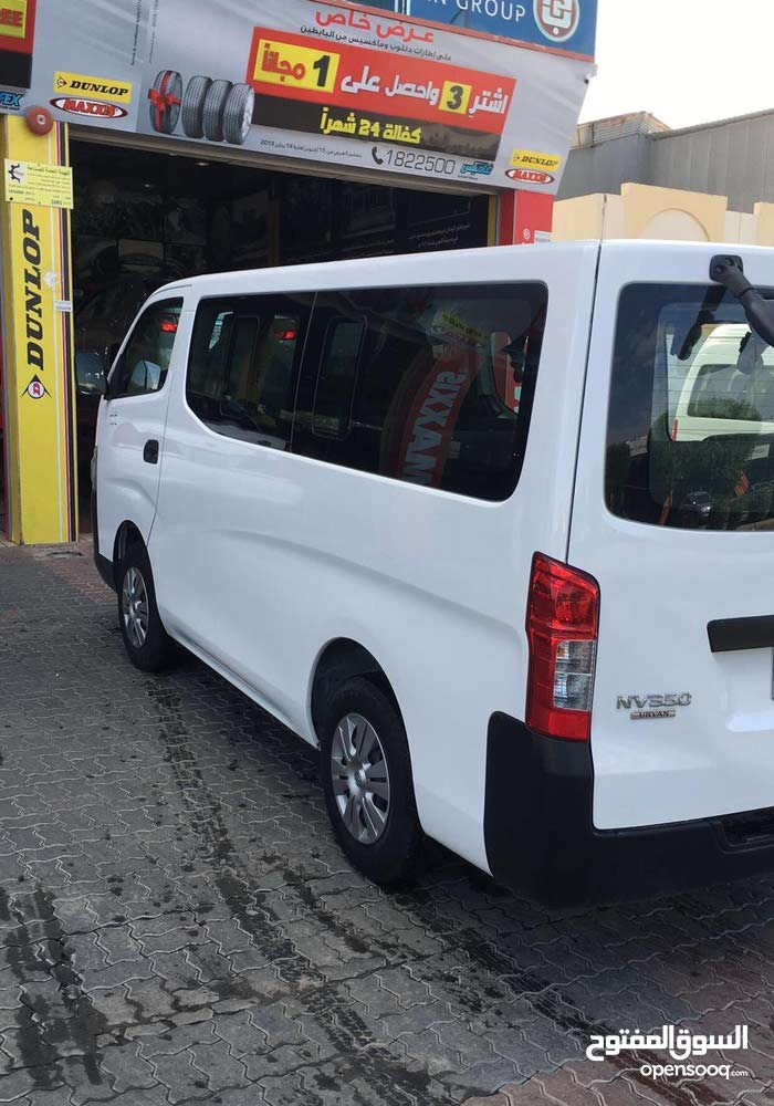 White Nissan Other 2016 for sale