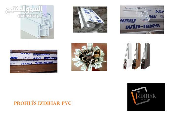IZDIHAR PVC