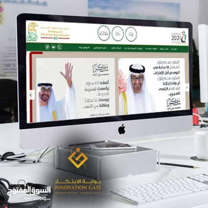 تصميم شعارات ومواقع بابوظبي  الامارات السعودية العراق الكويت