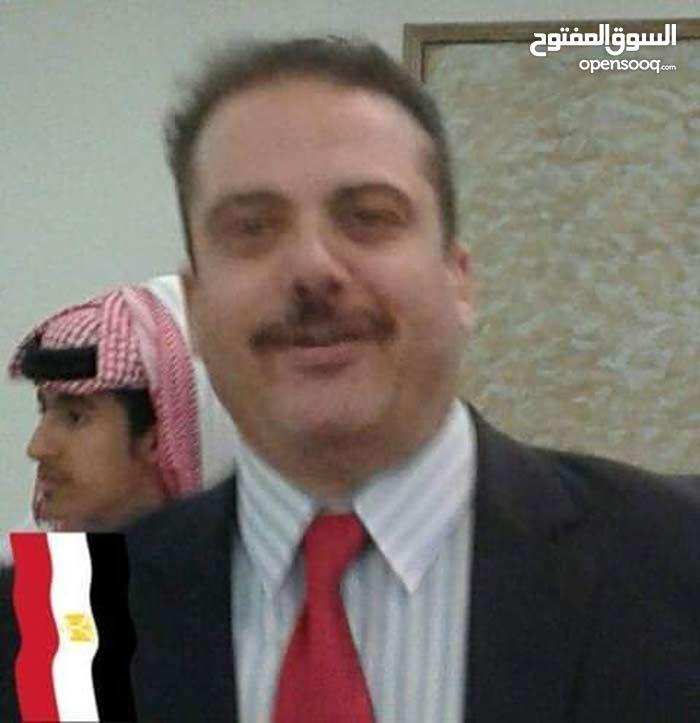 مدير مالي محاسب خبرة 20 س الدمام
