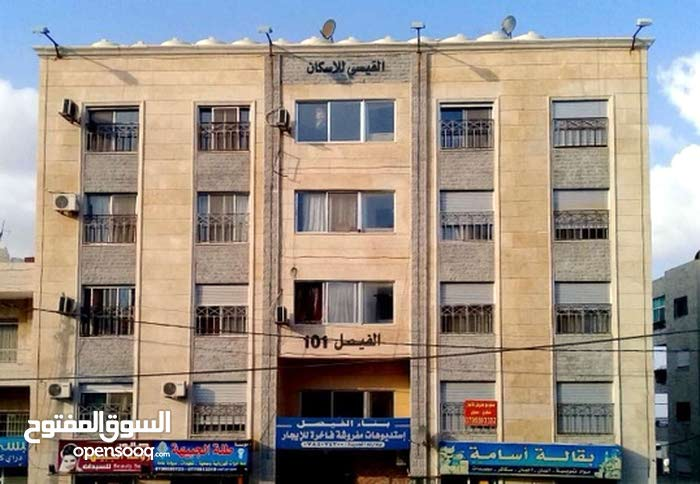 33 sqm  apartment for rent in Amman