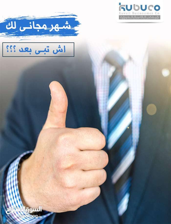 للايجار محلات ومكاتب في شارع بيروت التجاري