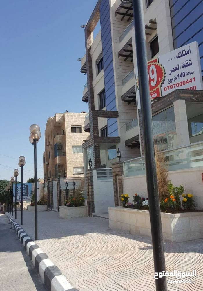 3 rooms  apartment for sale in Amman city Al Rabiah