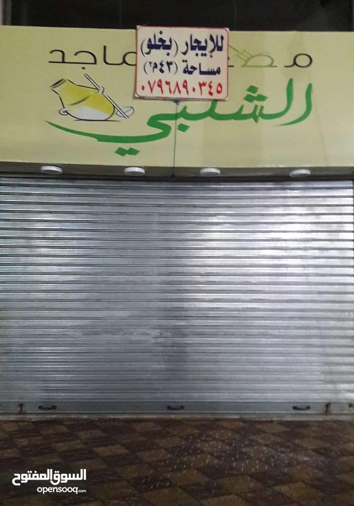محل تجاري فارغ للايجار في عمان