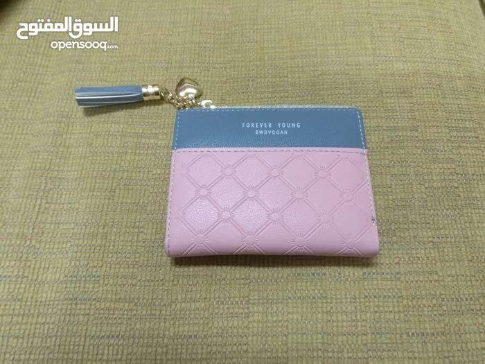محفظة ، اللون: وردي