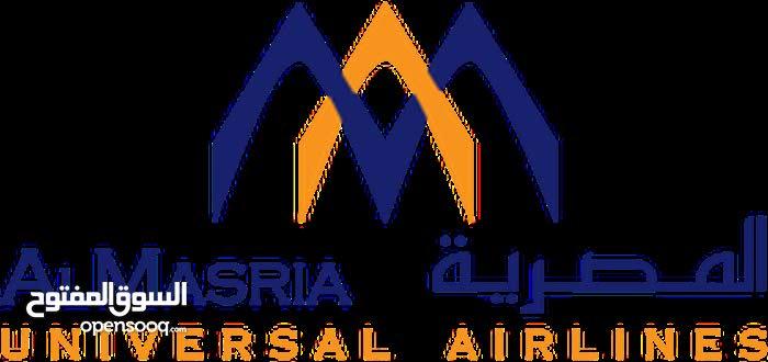 خدمات التأشيرة الأردنية والمصرية
