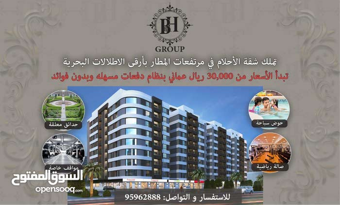 apartment for sale in SeebAirport Heights