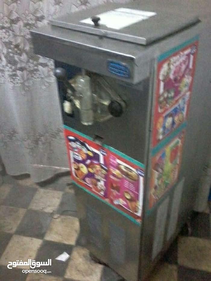 machine de glace (الة صنع المثلجات)