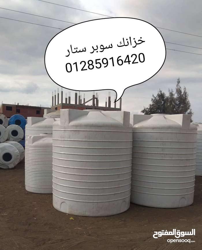 خزانات مياه سوبر ستار01285916420