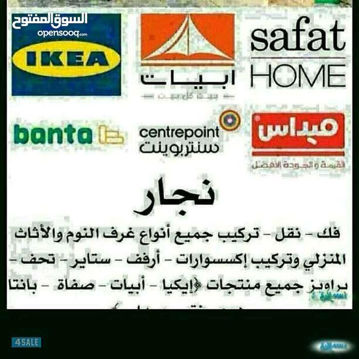ابو احمد لنقل الاغراض 99461351