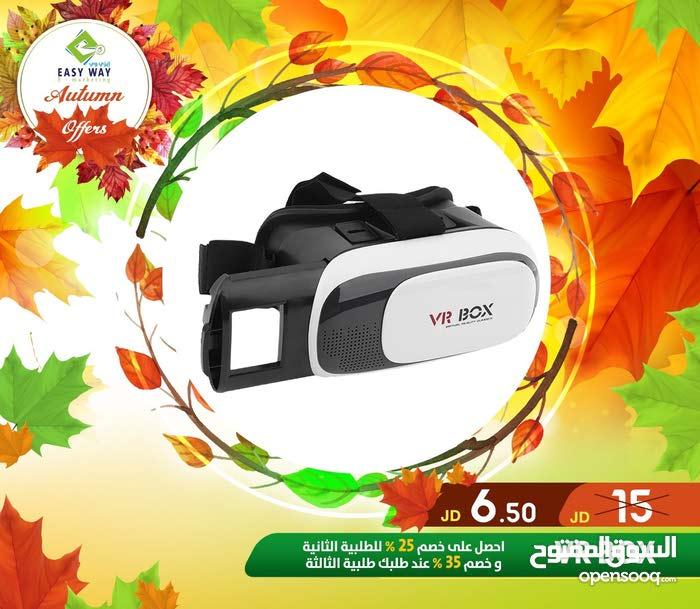 نظاراة الواقع الافتراضي