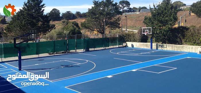 Basketball & Tennis Court