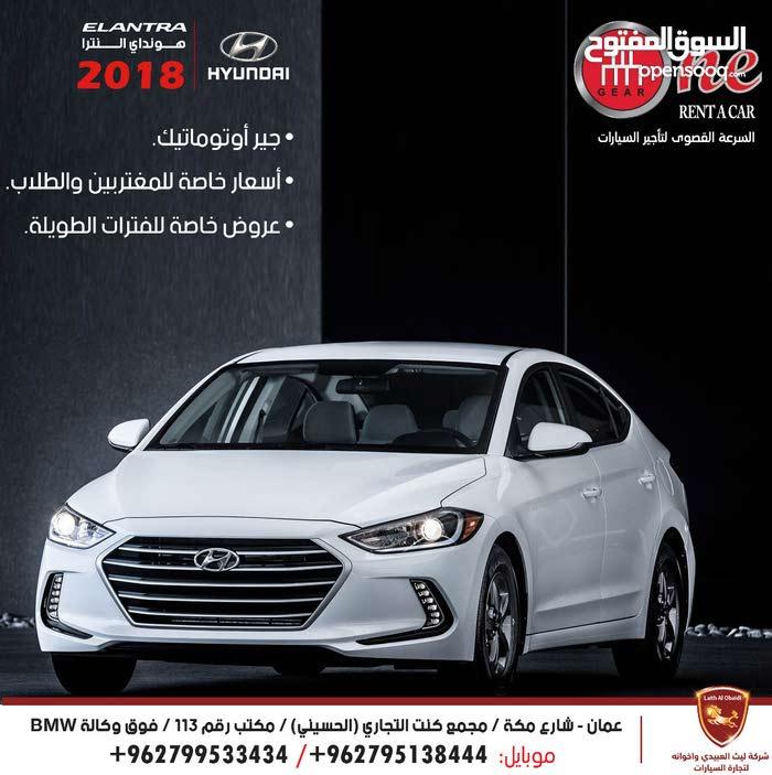 Automatic Hyundai 2018 for rent - Amman