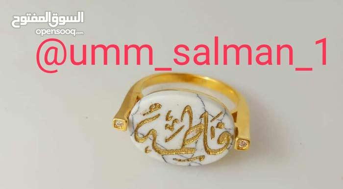 خواتم ملكيه فضه خالص تصميم الاسم حسب طلب للتواصل دردشه او وتس0594407079