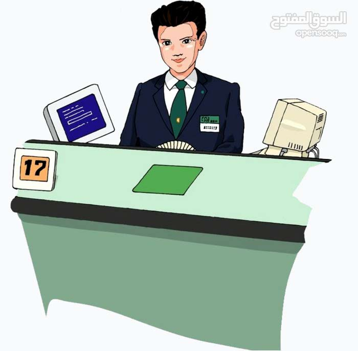 ابحث عن تأشيرة عمل محاسب