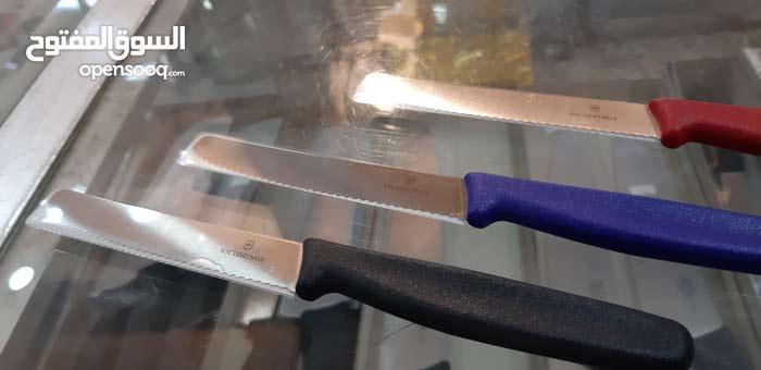 سكاكين سويسريه#victorinox#  لاستخدامات متعدده للخضار والفواكه