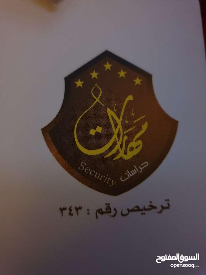 مطلوب افراد امن بدون تامينات مكه جبل عمر .050557201