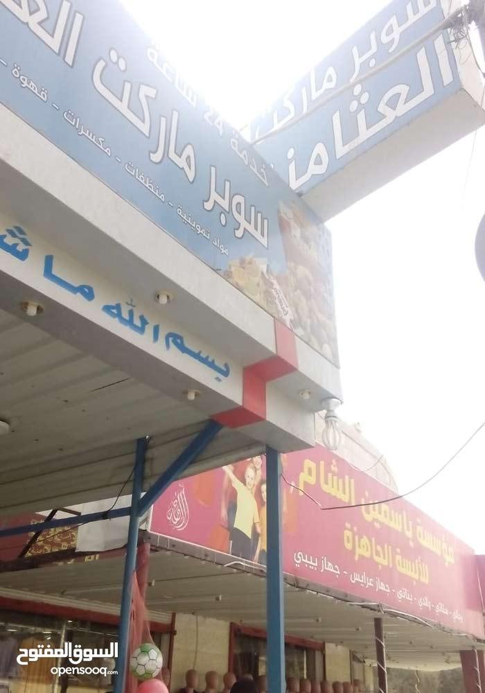 سوبرماركت للبيع شارع بلاط الشهداء تحت مخيم اربد بقرب ياسمين الشام