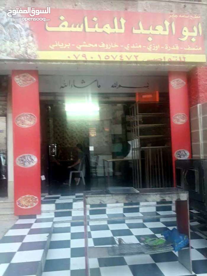 مطعم تواصي مشاوي عرايس يعمل بشكل جيد للبيع
