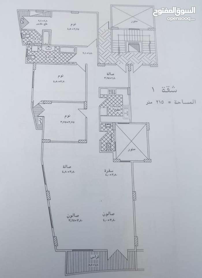 استلم فورا شقة بأفضل مواقع التاسعة بمدينة الشروق بحري وبسعر لقطة