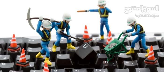 صيانة كمبيوتر وشبكات