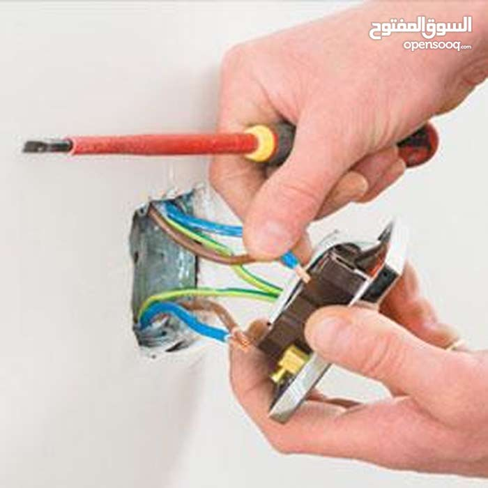 فني كهربائ منازل محترف خبرة 15 سنة - جميع أعمال الكهرباء