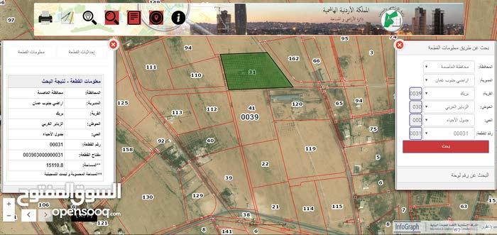 ارض 15 دونم اراضي جنوب عمان للبيع من المالك