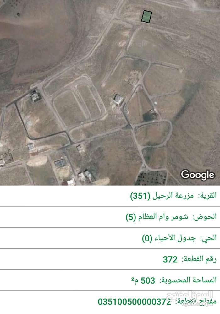 ارض 503 م للبيع دفعة وأقساط بيرين إسكان الرياض