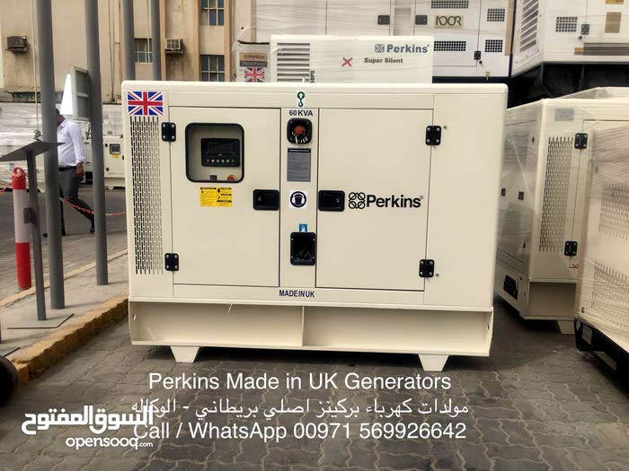 66KVA Perkins Made in UK Generators- مولدات كهرباء