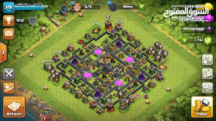 Clash of clans  TH9