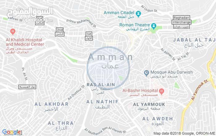 محل جاج للضمان داخل عمان